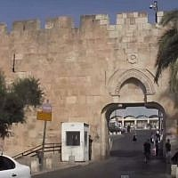 Dung Gate, located in the southeast corner of Jerusalem's Old Ciy, is the the closest entrance to the Western Wall and is the main passage for vehicles. (Screen capture: YouTube)