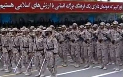 Illustrative photo of an IRGC military demonstration at Imam Hussein university in Iran. (Screen capture: YouTube/Lenziran)