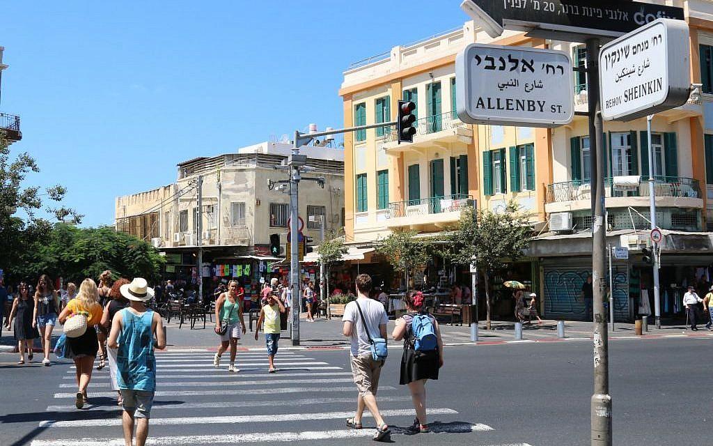 The six-street intersection at Magen David Square, Tel Aviv  (Shmuel Bar-Am)