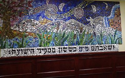After months of work, the mural was dedicated at Orthodox synagogue Ohev Sholom on August 16, in Washington, DC. (Suzanne Pollack/Washington Jewish Week via JTA)