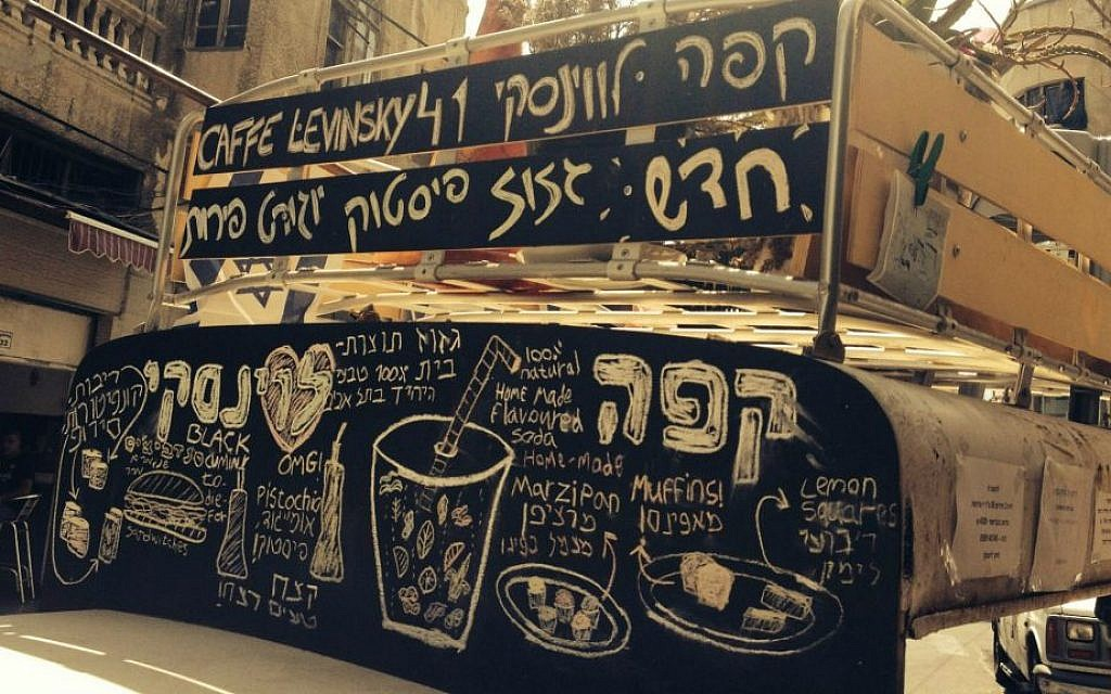 The menu at Cafe Levinsky in Tel Aviv, where it's all about the 'gazoz.' (Jessica Steinberg/Times of Israel)