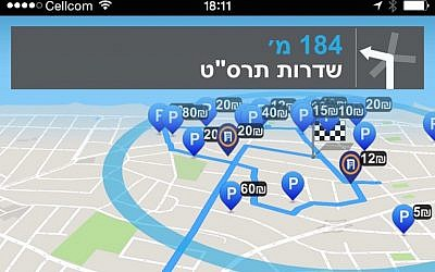 A Polly map of potential parking spaces in Tel Aviv (Courtesy)