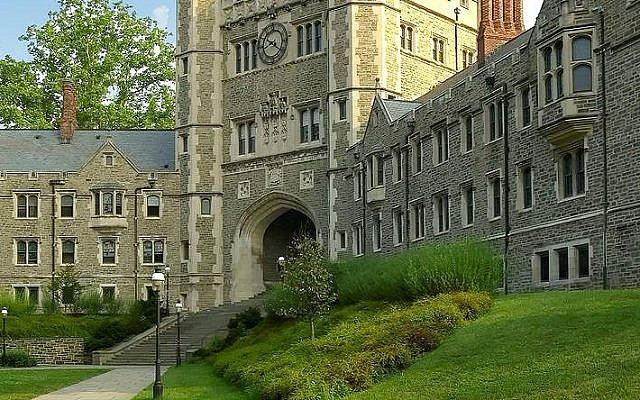 Princeton University (Wikimedia Commons, CC BY-SA 2.0 de, Wdwdbot)