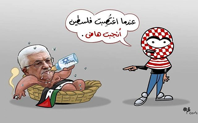 Mahmoud Abbas depicted as bastard baby in a caricature by Bahaa Yassin published in April (Bahaa Yassin Facebook page)