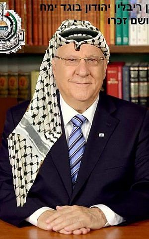 A photo manipulated to depict Reuven Rivlin wearing a kaffiyeh, a traditional Arab headwear.