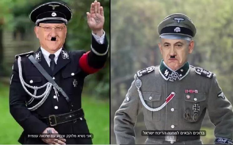 President Reuven Rivlin (R) and Prime Minister Benjamin Netanyahu (L) cast as Nazis by an online user (YouTube screenshot)
