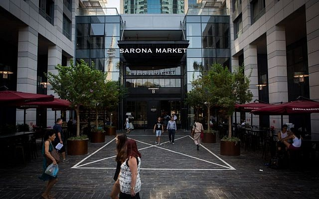 View of the Sarona Market, Israel's largest indoor culinary market, in Tel Aviv, on August 18, 2015. (Miriam Alster/Flash90)