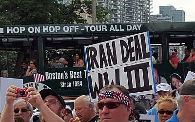 Bostonians gather outside the Massachusetts State House on August 30, 2015, to protest the proposed nuclear deal with Iran. (photo credit: Matt Lebovic/The Times of Israel)