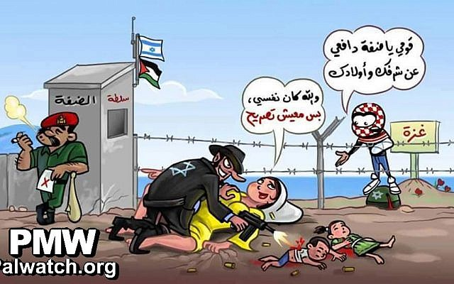 Cartoon by Bahaa Yassin accuses the West Bank and its security agencies of collaborating with Israel (Bahaa Yassin/courtesy/Palestinian Media Watch)