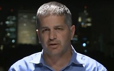 Likud MK Yoav Kisch (screen capture: YouTube)