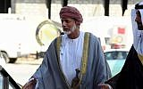 Omani Foreign Minister Yusuf bin Alawi arrives to attend the 136th ordinary meeting of the Gulf Cooperation Council (GCC), on September 15, 2015, in the Saudi capital Riyadh. (AFP Photo/Fayez Nureldine)