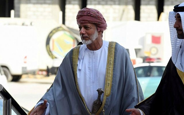 Omani Foreign Minister Yusuf bin Alawi arrives to attend the 136th ordinary meeting of the Gulf Cooperation Council (GCC), on September 15, 2015, in the Saudi capital Riyadh. (AFP Photo/Fayez Nureldine/File)