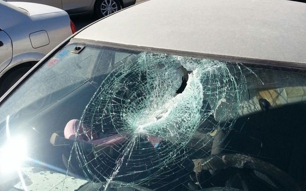 Damage to a car pelted with stones outside Jerusalem on September 20, 2015. (Courtesy)