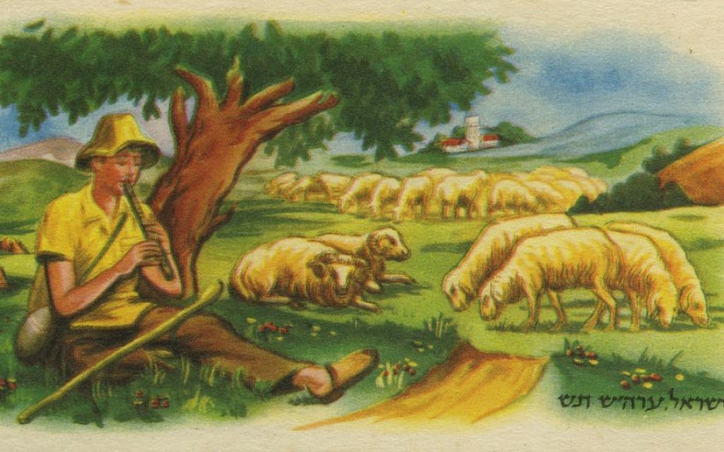 Long after society bade them adieu greeting cards get a second look shanah tovah cards representing the pioneering labor movement featuring the daily life and scenery of m4hsunfo