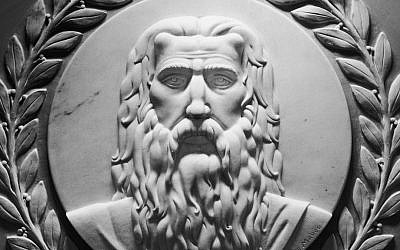 Relief of Moses as lawgiver in the US House of Representatives (US House of Representatives)