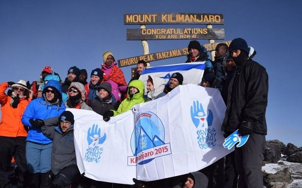 The Save a Child's Heart team on the summit of Mt Kilimanjaro on September 3, 2015. (courtesy Randi Weiss/SACH)