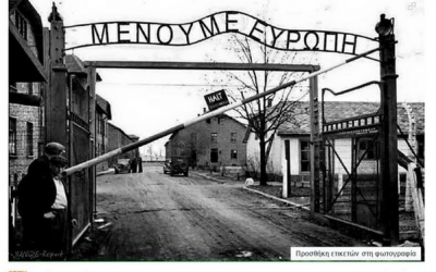 "Screenshot of Dimitri Kammenos's Facebook posting showing the sign above the Aushwitz concentration camp doctored to read ""We're staying in Europe"", a phrase use at pro-euro rallies in Athens. The image is no longer publicly available on Kammenos's Facebook page."