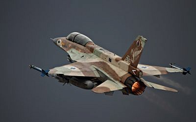 Illustrative: An Israel Air Force F-16 takes off. (Ofer Zidon/Flash90)