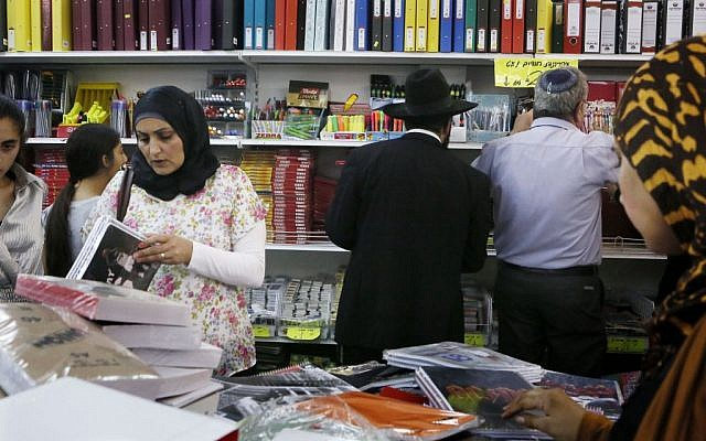 Arabs and Jews buy school supplies at a store in downtown Jerusalem, August 26, 2013. (Miriam Alster/Flash90)