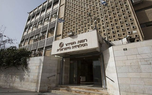 The Israel Broadcasting Authority building in Jerusalem on March 6, 2014. (Yonatan Sindel/Flash90)