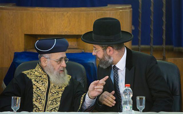 Ashkenazi Chief Rabbi of Israel David Lau (R) and Sephardic Chief Rabbi Yitzhak Yosef in Jerusalem on September 4, 2014. (Yonatan Sindel/Flash90)