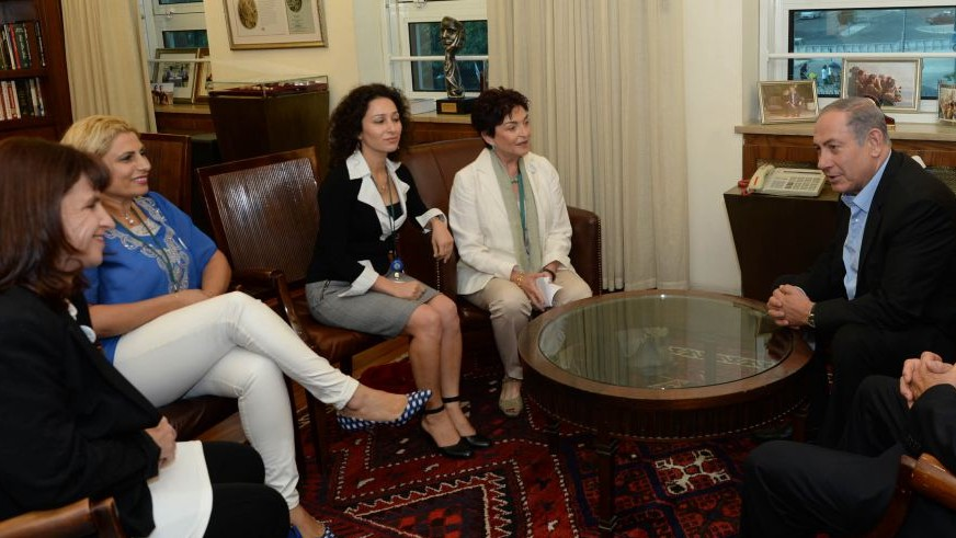 "Prime Minister Benjamin Netanyahu meets with representatives of the ""Women Wage Peace"" movement at the PM's office in Jerusalem, September 01, 2015. (Photo by Kobi Gideon / GPO)"