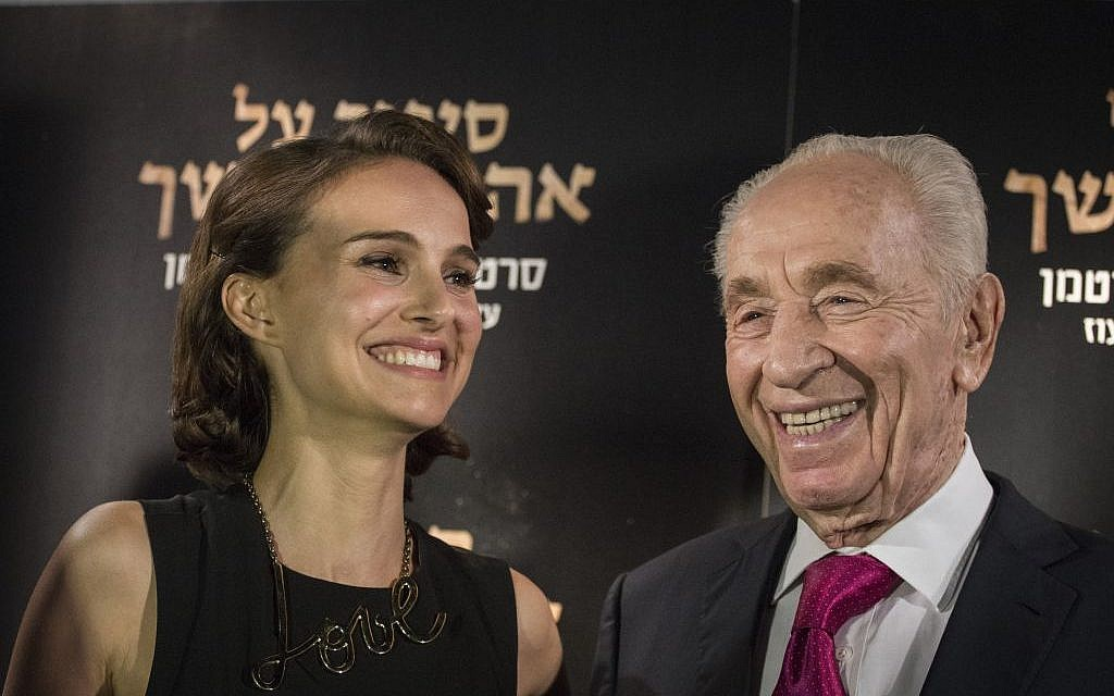 Actress and director Natalie Portman and former Israeli president Shimon Peres, seen at the premiere of Portman's movie 'A Tale of Love and Darkness,' at the Cinema City movie theater in Jerusalem on September 3, 2015. (Photo by Hadas Parush/Flash90.