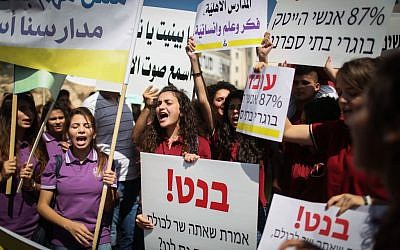 Christian students, teachers, and education workers, protest in front of the Prime Minister's Office in Jerusalem, September 6, 2015. (Flash90)
