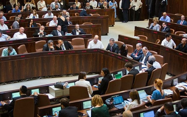 A plenum session on the 20th Knesset, September 7, 2015 (Yonatan Sindel/Flash90)