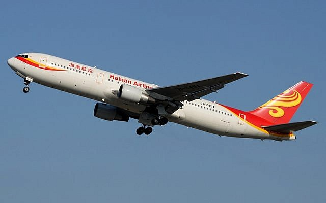 A Hainan Airlines 767 jet (CC BY-SA ChrisW, Wikimedia Commons)