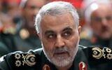 Iranian Revolutionary Guards' Quds Force commander Maj. Gen. Qassem Soleimani. (YouTube screenshot)