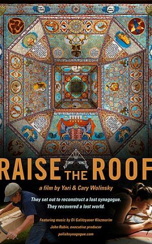 Poster for 'Raise the Roof,' a behind-the-scenes documentary depicting the recreation of the ornate Gwoździec synagogue. (Trillium Studios production)