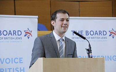 At 30, Richard Verber is the youngest senior vice president for the Board of Deputies. (courtesy)
