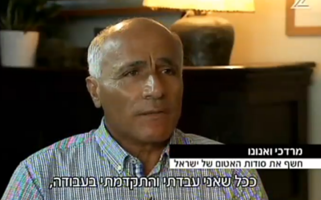 Mordechai Vanunu talking to Channel 2 on September 4, 2015 (Channel 2 screenshot)