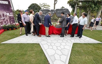 Officials open the Jewish Memorial Park at the Fushouyuan cemetery in Shanghai, China, Sept. 6, 2015. (Courtesy of Dong Jun/ShanghaiDaily.com via JTA)