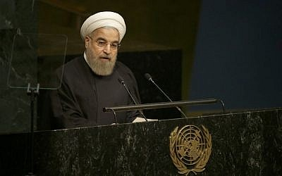 In this Sept. 26, 2015, file photo, Iran's President Hassan Rouhani addresses the Sustainable Development Summit 2015 at United Nations headquarters. (AP/Mary Altaffer, File)