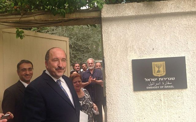 Foreign Ministry Director Dore Gold attends a ceremony marking the reopening of Israel's embassy in Cairo, Egypt, on Wednesday, September 9, 2015 (Foreign Ministry)
