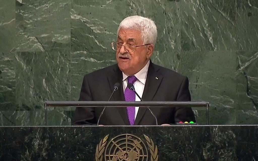 Palestinian Authority President Mahmoud Abbas addresses the UN General Assembly in New York on Wednesday, September 30, 2015 (screen capture YouTube)