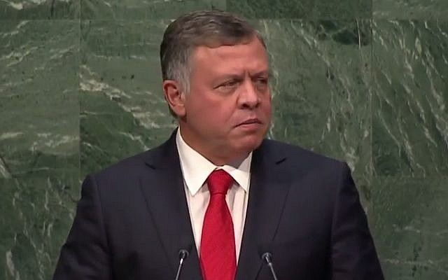 King Abdullah II of Jordan addresses the UN General Assembly in New York on September 28, 2015 (screen capture: YouTube)