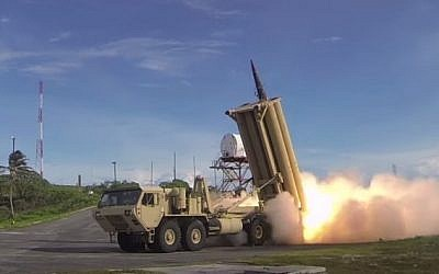 A US THAAD interceptor defense system during a test launch (YouTube screen grab)