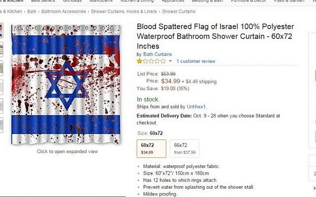 Screen capture of an Amazon web page selling a shower curtain with a blood-spattered Israeli flag design. (Amazon product page)