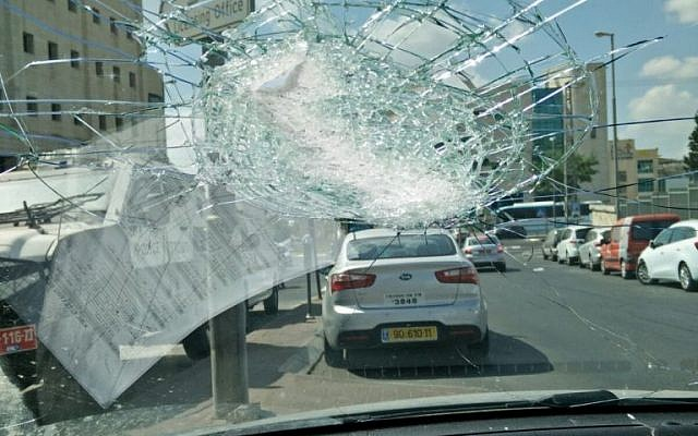 The windshield of a car hit by a rock near Jerusalem on September 21, 2015. (Courtesy)