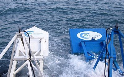 An Eco Wave Power device (Courtesy)