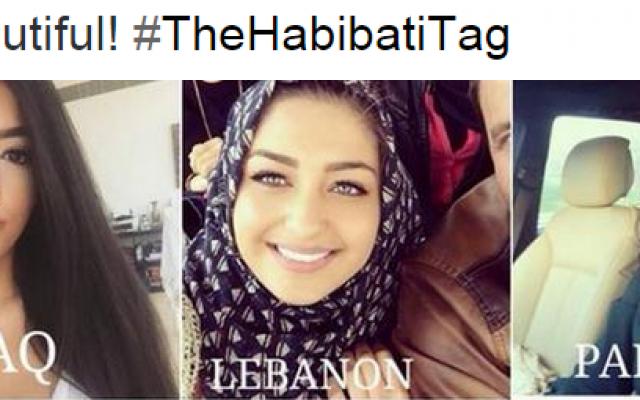 Women participating in #TheHabibatiTag campaign to promote Arab beauty (Screen capture via Twitter/ @BeautyArabian)