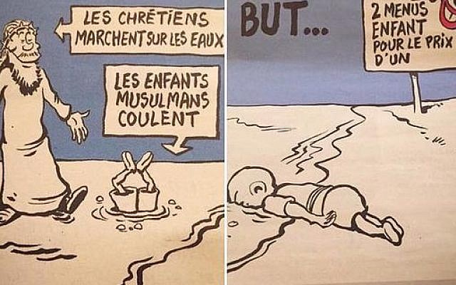 New Charlie Hebdo cartoons depicting drowned Syrian child Aylan Kurdi, published in the magazine's issue of September 9, 2015. (Charlie Hebdo)