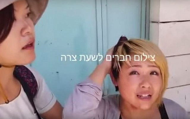 A Japanse tourist injured in a rock throwing attack in Hebron on September 29, 2015. (screen shot: YouTube via Haverim L'shaat Tzara)