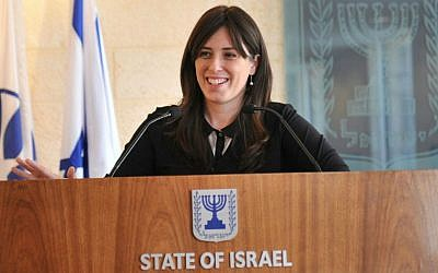 Deputy Foreign Minister Tzipi Hotovely speaking at the Foreign Ministry in Jerusalem (Elram Mendel)