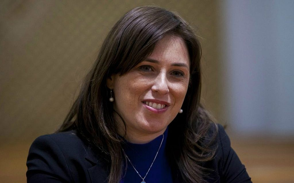 Tzipi Hotovely (Yonatan Sindel/Flash90)