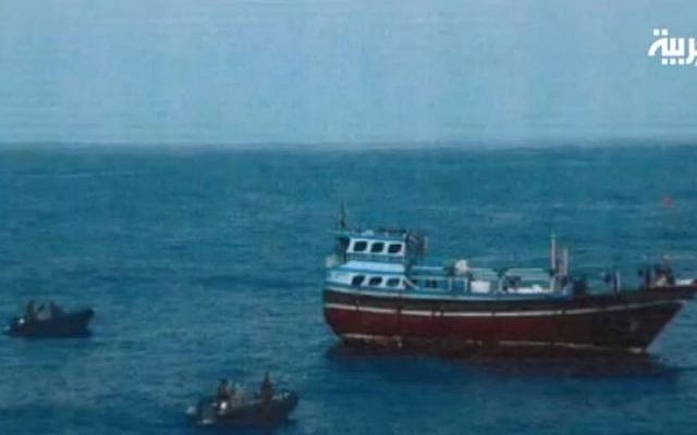 An Iranian fishing vessel intercepted off the coast of Oman by Saudi-led coalition forces carrying arms believed bound for Houthi rebels in Yemen, September 2015. (screen capture: Al-Arabiya)