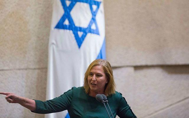 MK Tzipi Livni speaks during a plenum session in the Knesset on September 7, 2015. (Yonatan Sindel/Flash90)